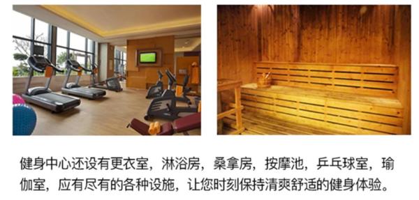 畅享全年健身及游泳!广东中山喜来登酒店1张全年健身卡+1节私教课+5张豪华客房券