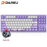 达尔优 A87 87键背光可编程樱桃轴机械键盘 游戏键盘 电竞键盘(程序员 敲代码 办公笔记本键盘) 梦遇主题版-红轴