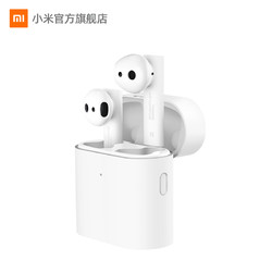 MI 小米 Air 2s 真无线蓝牙耳机