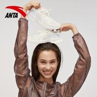 ANTA 安踏 氢科技2.0 情侣款跑鞋