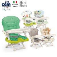 意大利cam进口宝宝餐椅 儿童多功能婴儿折叠便携式吃饭学坐椅子