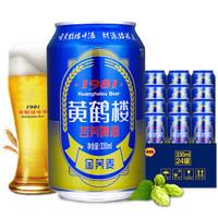 黄鹤楼 1981 苦荞啤酒 330ml*24听