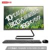 Lenovo 联想 AIO520C 一体台式机电脑23.8英寸(i5-10210U 16G 512G SSD  无线键鼠 黑)