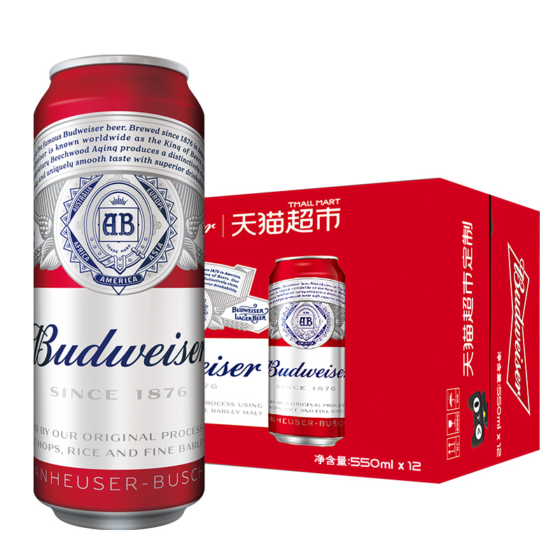 Budweiser 百威 天猫超市定制款 经典醇正啤酒 550ml*12听