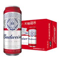 Budweiser/百威小麦醇正啤酒550ml*12听 天猫定制款罐装国产 *4件