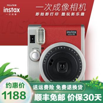 富士Fujifilm Instax便携式小型旅游立拍立得照相机 mini90 典藏红 单机标配