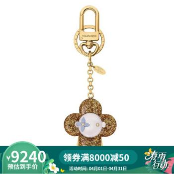 路易威登LV女挂件钥匙扣粉色大理石亮片金属塑料包饰