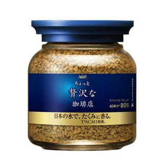 AGF 速溶咖啡粉 80g 蓝罐