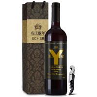 智利原瓶进口红酒 中央山谷蓝艳槟佳美娜品种级13.5度干红葡萄酒 750ml单支装
