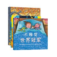 乐妈碎碎念 篇三十五:423必剁童书书单:3-12岁最爱的26本童书