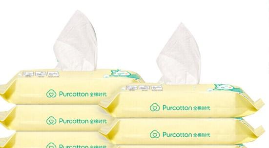 Purcotton 全棉时代 802-001216 婴儿纯棉湿巾 20片*8包(20*15cm)