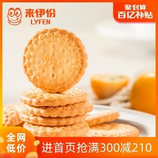 百亿补贴网红零食小吃休闲食品