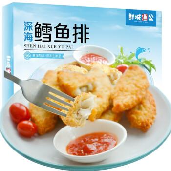 xianbaike 鲜佰客 冷冻鳕鱼排 330g 10枚