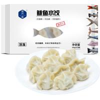 那片海 鲅鱼水饺 330g