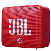 JBL 杰宝 JBL Go Smart 2 音乐魔方二代 便携式智能音响