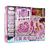 MIMIworld韩国女孩美甲玩具套装儿童指甲油化妆小公主过家家玩具