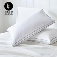 LF拉芙菲尔 95白鹅绒100支纯棉羽绒枕 奢华柔软枕头枕芯一对拍2