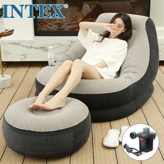 INTEX 充气沙发单人懒人休闲沙发 躺椅 折叠椅 阳台午休椅【沙发+脚凳+充气泵】68564