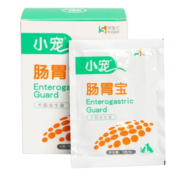 小宠狗狗宠物益生菌调理猫肠胃宝 5g/10包 *4件