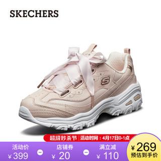 Skechers斯凯奇女鞋熊猫鞋 D'lites时尚蝴蝶结丝绸小白鞋老爹鞋 11976