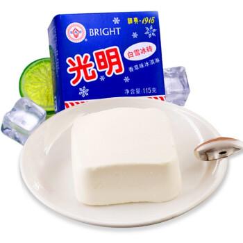 Bright 光明 奶砖香草味冰激凌 115g*24盒