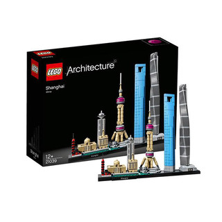 考拉海購黑卡會員 : LEGO 樂高 建筑系列 21039 上海天際線