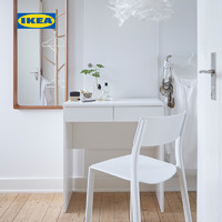 IKEA宜家BRIMNES百灵梳妆台白色简约现代卧室