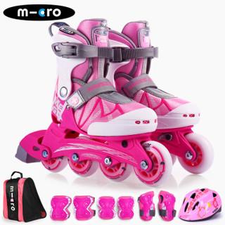 瑞士m-cro迈古溜冰鞋儿童轮滑鞋全套装男女可调直排轮滑轮旱冰鞋 MEGA粉色套餐S码