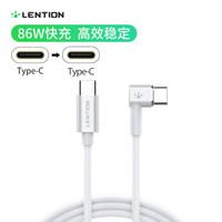 蓝盛 Type-c磁吸弯头公对公充电线macbook pro苹果电脑pd快充 双头USB-C转接头线 2米 白色