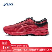 ASICS亚瑟士2020夏新款MetaRun 男子长距离稳定支撑跑鞋