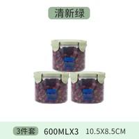 HANSHILIUJIA 汉世刘家 密封储物罐 600ml* 3个装