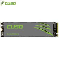 酷兽(CUSO)固态硬盘M.2(NVMe协议)SSD PCI-E3.0x4 台式机/笔记本/超级本 120G 石墨烯散热片
