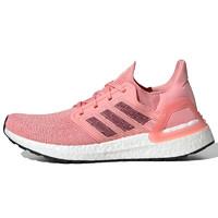 18日0点:adidas 阿迪达斯  UltraBoost_20 W G55838 女子跑鞋