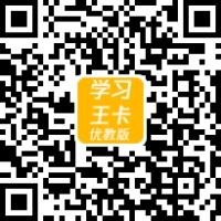 中国联通 学习王卡(优教版)29元/月 40G腾讯定向+优教会员每月领