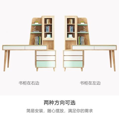 HUANASI 华纳斯 北欧创意可伸缩书桌书柜组合(右边柜)