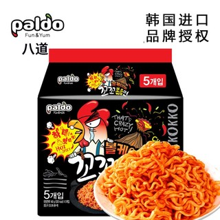 韩国进口八道火鸡面火辣鸡肉味拌面140g*5即食网红泡面方便面拉面