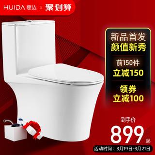 惠达虹吸式抽水大冲力马桶普通家用座厕节水陶瓷坐便器HDC6173