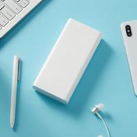 小米移动电源3 20000mAh USB-C双向快充版