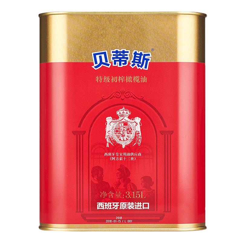 BETIS 贝蒂斯 京东:初榨橄榄油 3.15L