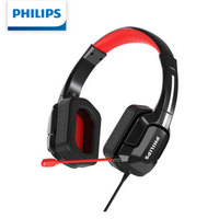 PHILIPS 飞利浦 GH401 游戏耳机 头戴式