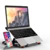 新视界 E5 笔记本支架散热器 不可旋转款 经典黑