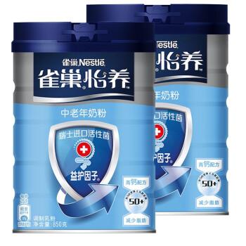 雀巢奶粉怡养中老年高钙无糖添加奶粉850g*2罐装 含益护因子益生菌