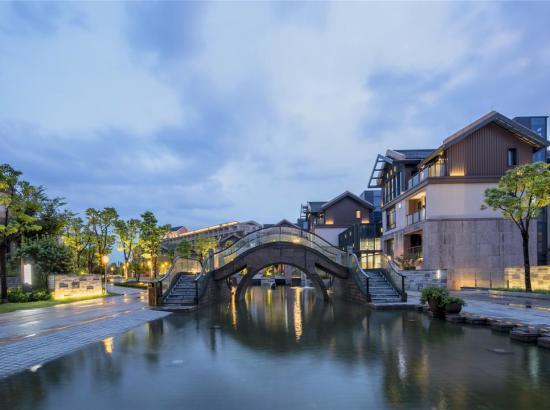杭州水博园道谷酒店 谷风庭院房2晚(含早+餐厅抵用券+玩乐项目)