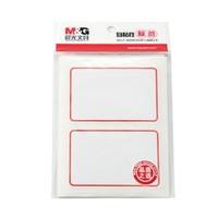 M&G 晨光 YT-01 红框标签贴纸  2枚*10页