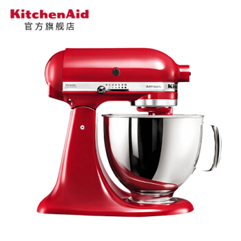 5QT美国Kitchenaid厨师机5KSM125多功能搅拌家用电器全自动和面 帝王红