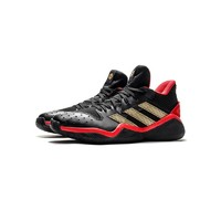 adidas 阿迪达斯 EH1943 男士篮球鞋