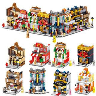 汇奇宝 迷你街景系列 城市商业街 整套八盒 1437颗粒