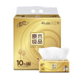 Breeze 清风 原木纯品金装系列 抽纸 3层*100抽*10包(188*136mm)