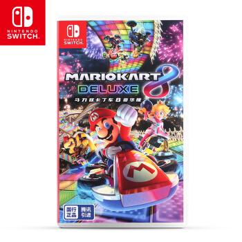 任天堂 Nintendo Switch 马力欧卡丁车8 豪华版 游戏实体卡带 国行