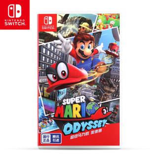 任天堂 Nintendo Switch 超级马力欧 奥德赛 游戏实体卡带 仅支持国行主机 任天堂游戏卡
